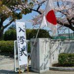 平成31年度 春日井高校 入学式