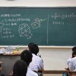 全日制 コスモサイエンスコース出前講座(応用数学)