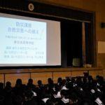 """<span class=""""title"""">全日制 防災講話</span>"""