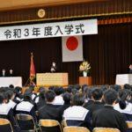 "<span class=""title"">令和3年度 春日井高校入学式</span>"